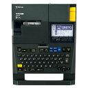 【送料無料】キングジム ラベルライター テプラPRO SR670