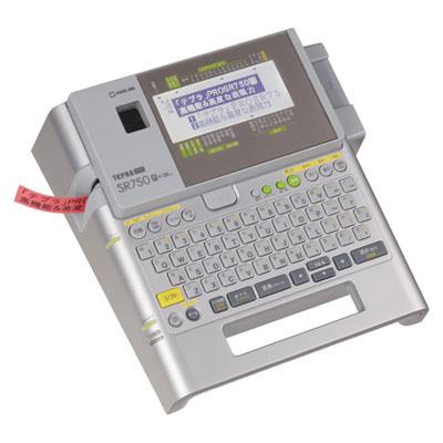 【送料無料】キングジム ラベルライター テプラPRO SR750