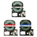 【メール便対応】キングジム テプラPROテープカートリッジ 白ラベル 6mm幅 SS6