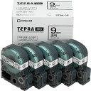 【5個パック】【メール便不可】キングジム テプラPROテープカートリッジ エコパック 透明ラベル 9mm幅 黒文字 ST9K-5P