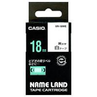 【メール便対応/6個まで】カシオ ネームランド テープカートリッジ18mm幅/白テープ/黒文字 XR-18WE