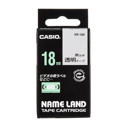 【メール便対応/6個まで】カシオ ネームランド テープカートリッジ18mm幅/透明テープ/黒文字 XR-18X