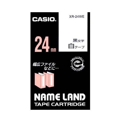 【メール便対応/6個まで】カシオ ネームランド テープカートリッジ24mm幅/白テープ/黒文字 XR-24WE