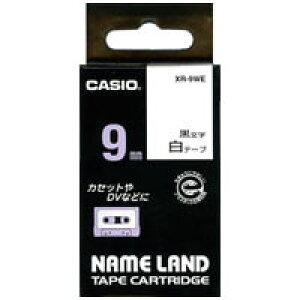 ネームランド スタンダードテープ 白 XR-9WE [黒文字 ...