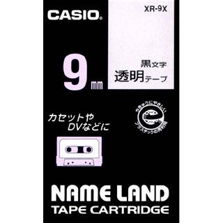 【メール便対応/9個まで】カシオ ネームランド テープカートリッジ9mm幅/透明テープ/黒文字 XR-9X