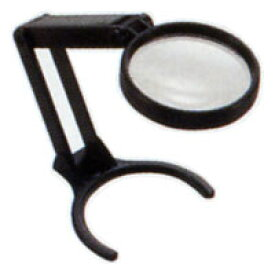【メール便不可】サンスター文具 スタンド付ルーペPRO レンズ直径65mm 4060-512