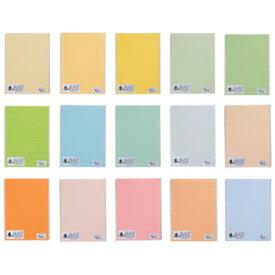 【メール便対応/1冊まで】サクラ・シノコウ カラーペーパー(色上質紙) A4 中厚口 100枚パック