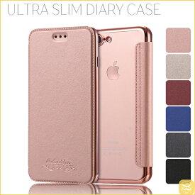 3eb9c97992 iphone8 iphone XS iphone X iphone7 iphone8plus iPhone7PLUS ケース 手帳型 財布型スマホケース  アイフォーン7 アイフォン8プラス スリム 軽量 オシャレ 背面クリア ...