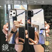 鏡付きiPhone8plusミラーケース