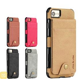 iphone8 iphone8plus iphone XS iphoneX iphone7plus iphone7 iphone6s iphone6plus スマホケース カードホルダー付き カード収納 衝撃吸収 リネン風PUレザーケース アイフォン8プラス カバー オシャレ カワイイ カッコイイ レディース メンズ