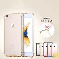 iPhoneXエアクッション付きハードケース
