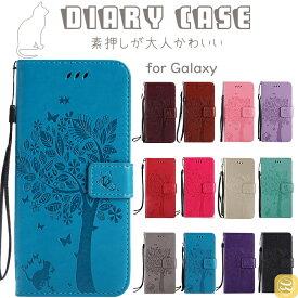 Galaxy S10 ケース Galaxy S9 SC-02K SCV38 S9+ SC-03K SCV39 S8 スマホケース 手帳型 ギャラクシー Note8 猫 型押し 蝶 オシャレ カワイイ レディース