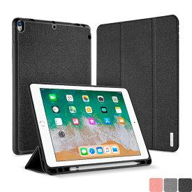 iPad 10.2 ケース 第7世代 2019モデルiPad mini 5 iPad Pro 11 2018 iPad pro 12.9 2018 アイパッドプロ11 アイパッドケース 手帳型 オートスリープ スタンド機能 アップルペンシル収納ホルダー A1980 A2013 A1934