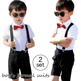 7b174af53761f 男の子 フォーマルスーツ 90-150cm2点セット パンツ ワイシャツ 子供服演出服 誕生日