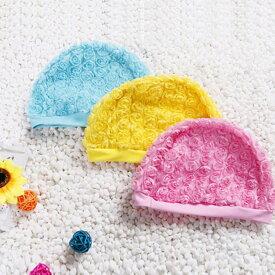 【メール便送料無料】スイミングキャプ 子供 水泳帽 立体的なバラ模様水泳帽 プール用品 子供水泳帽 水着 スイムキャップブルー ピンク イエロー