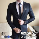 スリムスーツ スタイリッシュスリム メンズスーツ 2ピース 紳士服 春夏物 パンツ ピーススーツ セットアップ スーツ …