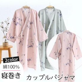 男女兼用パジャマ 通気性よく涼しい夏素材 竹柄パジャマ和風寝巻 ルームウェア パジャマ 浴衣 ゆかた 部屋着