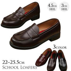 革靴 ローファー コインローファー レディース 女子 学生 柔らかい靴 学生靴 ローヒール シンプルなフォルム 大人 上品 足元がスッキリ見え 清潔感アップ ビックシルエット 通学 通勤 普段