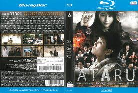 drh01953 劇場版ATARU 中古 Blu-ray