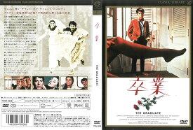 drh02189 卒業 中古 DVD