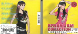 BERRY JAM COLLECTION 2 MIXED BY DJ MAYUMI 中古 CD