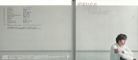 All About Us スティーブ・バラカット 中古 CD