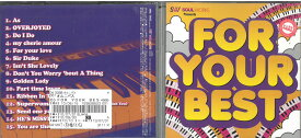 FOR YOUR BEST 中古 CD