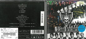 三代目 J Soul Brothers レンタル限定/三代目 J Soul Brothers from EXILE TRIBE 中古 CD