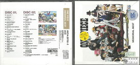 ONE PIECE MEMORIAL B/TVサントラ 中古 CD