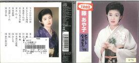 ヒット全曲集'98/CD/SRCL-4101 中古 CD