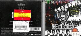 三代目 J Soul Brothersレンタル専用商品 アルバム RZC6-59272 中古 CD