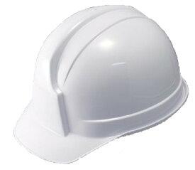 工事用ヘルメット【レヴィタ100J(無地)】【国家検定品】【飛来落下・絶縁】
