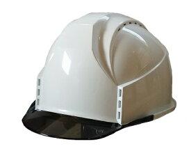 【印刷代無料】【通気孔】【透明バイザー】工事用ヘルメット:レヴィタKKC3(無地)【通気孔】【国家検定品】【飛来落下・墜落】