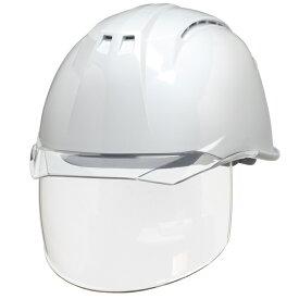 AA11EVO-CSW シ-ルド付 ヘルメット