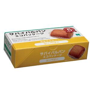 【非常食・備蓄】ミドリサバイバルパンエコパッケージ(ハスカップ)24個入り/1箱