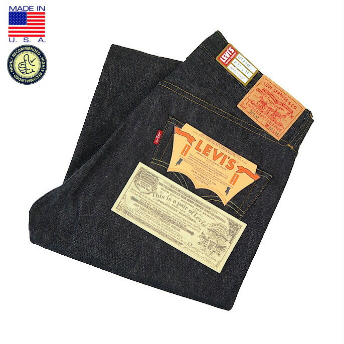 Levi's Vintage Clothing リーバイス ビンテージ クロージング 1955 501 JEANS RIGID 501XX 1955年モデル リジッド アメリカ製 (メンズ/ジーンズ未洗い/セルビッチ)