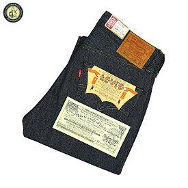 Levi's Vintage Clothing リーバイス ビンテージ クロージング 1947 501 JEANS RIGID 501XX 1947年モデル リジッド(メンズ/ジーンズ未洗い/セルビッチ)2019年 秋冬新入荷商品