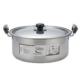 ヨシカワ 煮もの鍋 満菜 両手鍋26cm SH9862