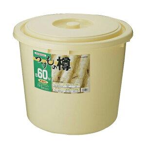 リス 漬物樽 S-60型 02P03Sep16