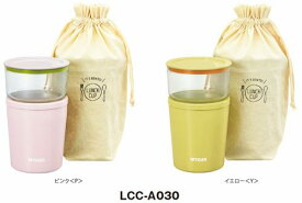 TIGER LUNCH CUP LCC-A030 ピンク 02P01Oct16