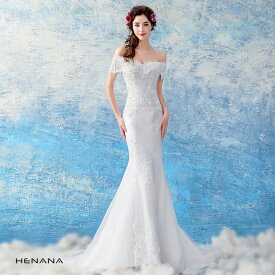 c373153454587 オフショルダー 高品質 ウエディングドレス トレーン 人魚マーメイド美ラインスリム プリンセス フォーマルドレス 花嫁