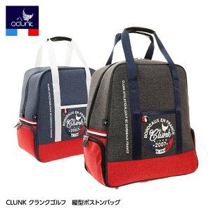 CLUNK(クランク) 縦型ボストンバッグ CL5HGA16 2020SS/2020春夏[ゴルフコンペ景品 ゴルフコンペ 景品 賞品 コンペ賞品][ゴルフ用品 グッズ ギフト プレゼント]