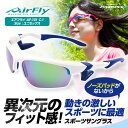 Airfly-101-c1_1
