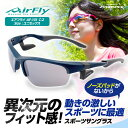 Airfly-101-c2_1