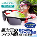 Airfly-101-c3_1