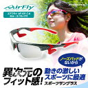 Airfly-101-c6_1