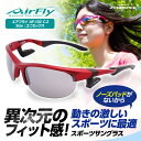 Airfly-102-c2_1