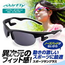 Airfly-102-c3_1