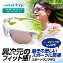 Airfly-102-c4_1