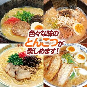 九州ラーメン味めぐり12食KK-302